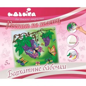 7106-2-barhatnie-babochki-ideyka-nabor-dlya-risovaniya-kartini-1-800x800