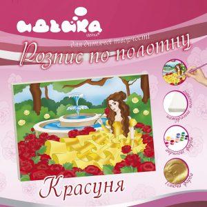 7154_А4__Красуня-700x700